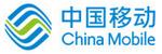 中国移动(China Mobile)