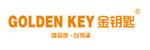 金钥匙(GOLDEN KEY)