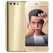 荣耀9 全网通 标配版 4GB+64GB 幻夜黑 移动联通电信4G手机 双卡双待