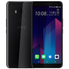 HTC U11+ 极镜黑 6GB+128GB 全网通手机