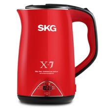 SKG 8041电热水壶保温双层 304不锈钢水壶自动断电烧水壶冲奶恒温