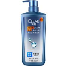 清扬无硅油男士去屑洗发水露乳680ml 净纯头皮专护净爽水润型正品