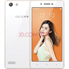 OPPO A33 2GB 16GB内存版 白色 移动4G手机