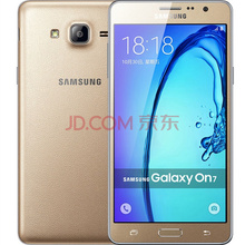 三星 Galaxy On7(G6000)昂小七 金色 全网通4G手机 双卡双待