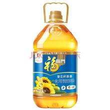 福临门葵花籽原香食用调和油5L 中粮出品