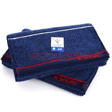 金号纯棉毛巾家纺 提缎运动毛巾 蓝色2条装 120*25cm 125g