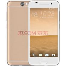 HTC ONE A9 2 16G 旭日金 移动联通双4G手机