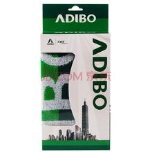 艾迪宝 ADIBO 羽毛球 运动毛巾 WJ082