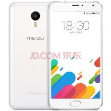 魅族 魅蓝metal 16GB 白色 移动联通双4G手机 双卡双待