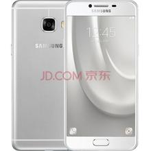 三星 Galaxy C5(SM-C5000)4GB 64GB版 皎洁银 移动联通电信4G手机 双卡双待