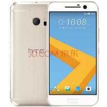 HTC 10 3 64G 鎏光金 移动联通4G手机