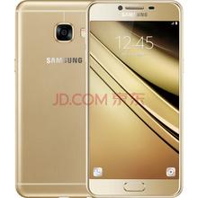 三星 Galaxy C5(SM-C5000)4GB 32GB版 枫叶金 移动联通电信4G手机 双卡双待