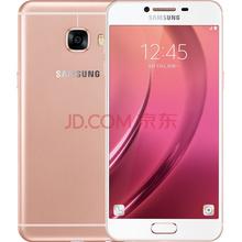 三星 Galaxy C5(SM-C5000)4GB 64GB版 蔷薇粉 移动联通电信4G手机 双卡双待