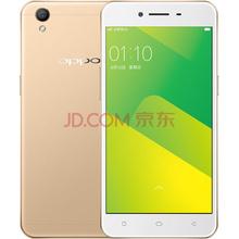 OPPO A37 2GB 16GB内存版 金色 全网通4G手机 双卡双待