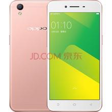 OPPO A37 2GB 16GB内存版 玫瑰金 全网通4G手机 双卡双待