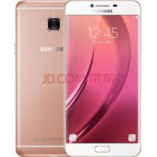 三星 Galaxy C7(SM-C7000)4GB 64GB版 蔷薇粉 移动联通电信4G手机 双卡双待
