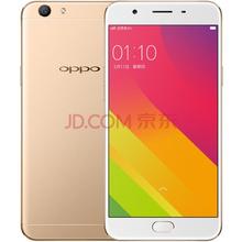 OPPO A59 3GB 32GB内存版 金色 全网通4G手机