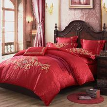 博洋家纺(BEYOND)床品套件 婚庆十件套-天作之合 加大双人套件 1.8米床