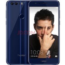 荣耀8 4GB 32GB 全网通4G手机 魅海蓝