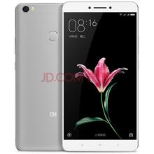 小米 Max 全网通 3GB内存 32GB ROM 灰色 移动联通电信4G手机