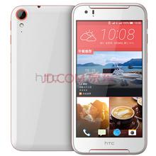 HTC Desire 830 樱花圣代 移动联通双4G手机