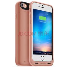 Mophie 聚合物1840毫安 苹果背夹电池 充电宝/移动电源 适用于iPhone6/6S 苹果认证 商务款 玫瑰金