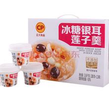 CP 正大食品速食粥冰糖银耳莲子羹 280g*12罐 整箱装