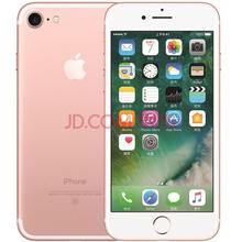 Apple iPhone 7 (A1660) 32G 玫瑰金色 移动联通电信4G手机