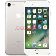 Apple iPhone 7 (A1660) 32G 银色 移动联通电信4G手机