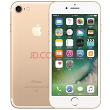 Apple iPhone 7 (A1660) 32G 金色 移动联通电信4G手机
