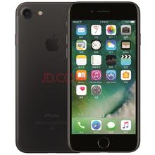 Apple iPhone 7 (A1660) 32G 黑色 移动联通电信4G手机