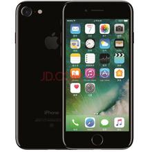 Apple iPhone 7 (A1660) 256G 亮黑色 移动联通电信4G手机