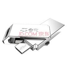 台电(Teclast)全金属手机U盘高速USB3.0 双插口手机电脑通用 灵耀16G