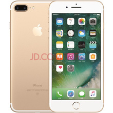 Apple iPhone 7 Plus (A1661) 256G 金色 移动联通电信4G手机