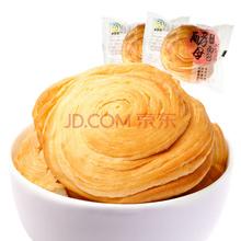来伊份(lyfen)饼干蛋糕 休闲食品 早餐零食糕点 手撕酵母面包300g