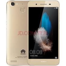 华为 畅享5S 金色 移动联通电信4G手机 双卡双待