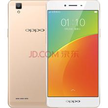 OPPO A53 2GB 16GB内存版 金色 全网通4G手机