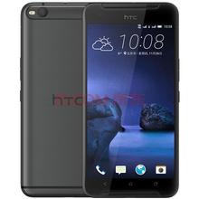HTC One X9 峭壁灰 移动联通双4G公开版 双卡双待