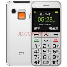 中兴(ZTE)U288G移动联通2G 老人手机 白色