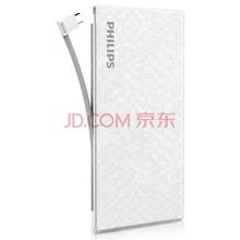 飞利浦 10000毫安 移动电源/充电宝 3.8V 聚合物 自带线 DLP1130S 白色