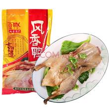 江苏特产梅香食品酱卤肉制品风鸭彩袋真空包装风香1000g