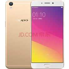 OPPO R9 4GB 64GB内存版 金色 全网通4G手机 双卡双待
