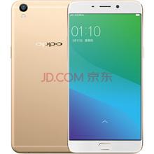 OPPO R9plus 4GB 64GB内存版 金色 全网通4G手机 双卡双待
