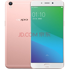 OPPO R9plus 4GB 64GB内存版 玫瑰金 全网通4G手机 双卡双待