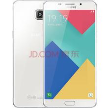 三星 Galaxy A9 (SM-A9100) 雪域白 全网通4G手机 双卡双待