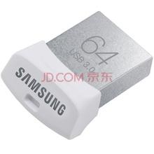 三星(Samsung) Fit 64GB USB3.0 U盘 读130M/s 白色小巧