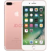 Apple iPhone 7 Plus (A1661) 32G 玫瑰金色 移动联通电信4G手机