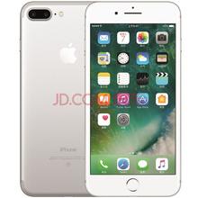 Apple iPhone 7 Plus (A1661) 32G 银色 移动联通电信4G手机