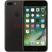 Apple iPhone 7 Plus (A1661) 32G 黑色 移动联通电信4G手机
