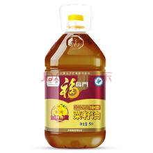 福临门非转基因纯香菜籽油5L 中粮出品
